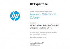 Зубеев А. В. HP Accredited Sales Professional Enterprise Solutions 2011