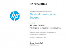 Зубеев А. В. HP Sales Certified Printing and Computing Services 2013
