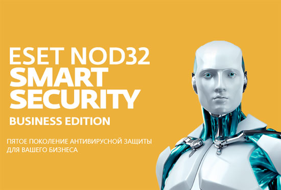 Право пользования ESET NOD32 Smart Security Business Рус. 100 Lic 12 мес., NOD32-SBE-NS-1-100