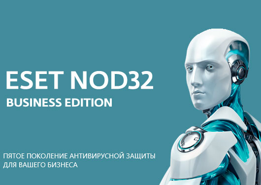 Право пользования ESET NOD32 Antivirus Business Edition Рус. 50 Lic 12 мес., NOD32-NBE-NS-1-50