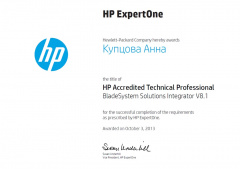 Мамсик (Купцова) А. А. HP Accredited Technical Professional BladeSystem Solutions 2013