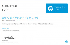 HP Partner - Silver Personal Systems Partner 2019