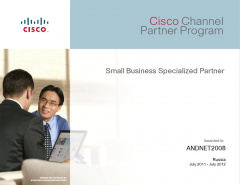 Cisco Small Business Specialized Partner 2011
