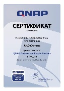 QNAP Authorized Resale Partner 2016