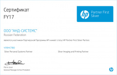 HP Partner - Silver Personal Systems Partner 2017