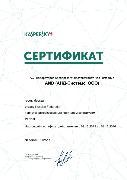 Kaspersky Authorised Partner 2015-2016