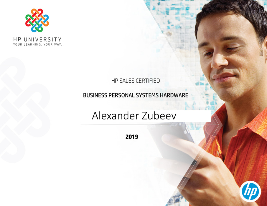 Зубеев А. В. - HP Sales Certified Business Personal Systems Hardware 2019