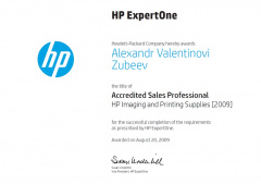 Зубеев А. В. HP Accredited Sales Professional HP Imaging and Printing Supplies 2009