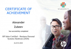 Зубеев А. В. - HP Sales Certified Business Personal Systems Hardware 2020