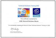Intel Technical Solutions Training 2002