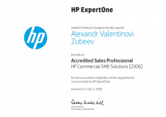 Зубеев А. В. HP Accredited Sales Professional HP Commercial SMB Solutions 2008