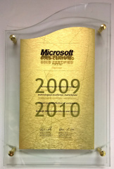 Microsoft Gold Certified Partner 2009