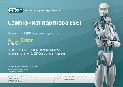 ESET Corporate Partner 2016