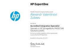 Зубеев А. В. HP Accredited Integration Specialist HP StorageWorks P4000 2011