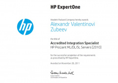 Зубеев А. В. HP Accredited Integration Specialist HP ProLiant ML/DL/SL 2011