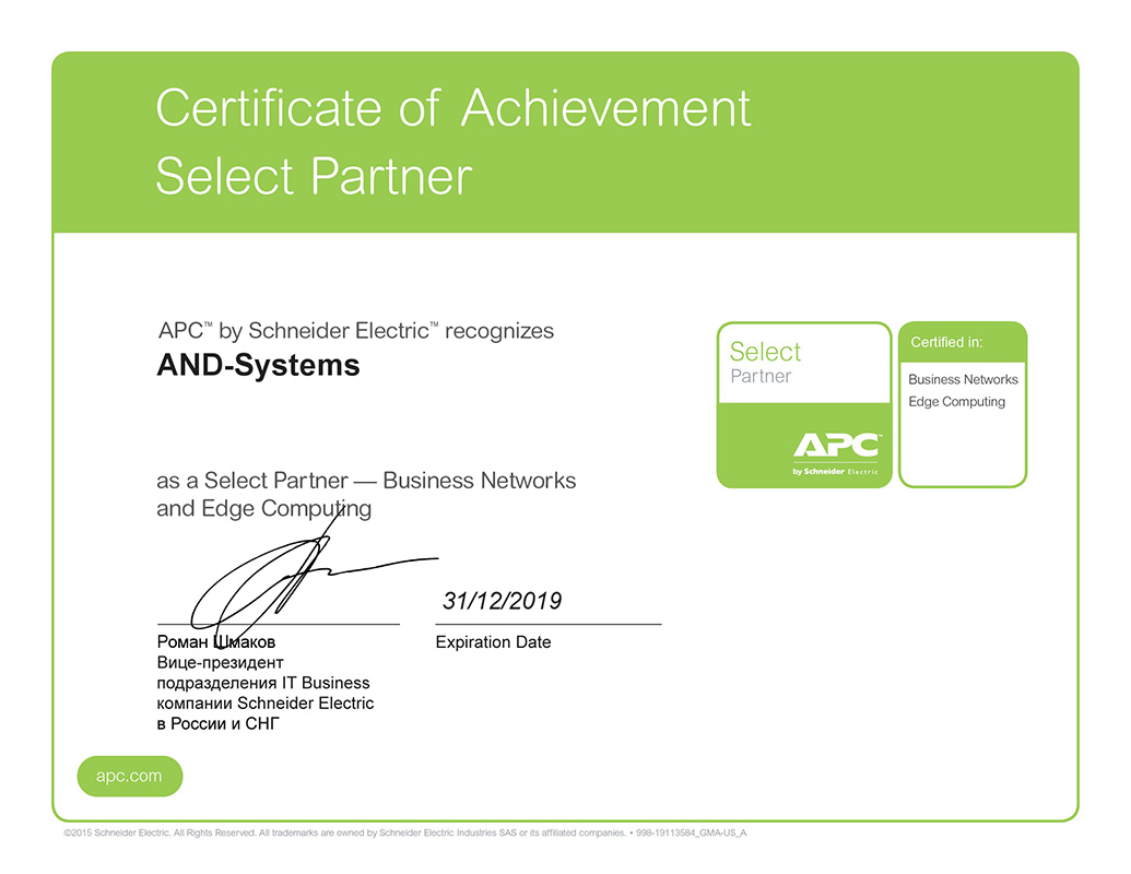 APC by Schneider Electric recognizes AND as a Select Partner - Business Networks