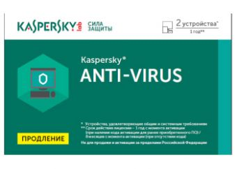 Продление Kaspersky Anti-Virus 2016 Рус. 2 Card 12 мес. KL1167ROBFR