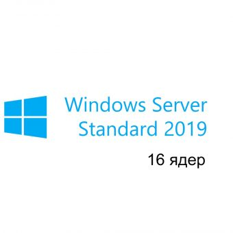 Фото Лицензия на 16 ядер Microsoft Windows Server Standard 2019 Single OLP Бессрочно, 9EM-00652 - фото 1