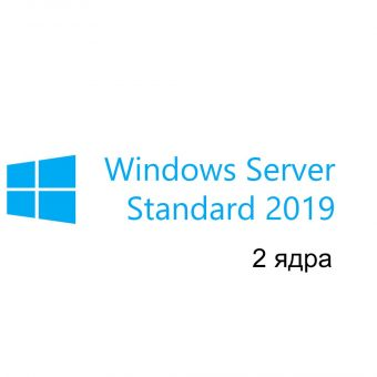 Фото Лицензия на 2 ядра Microsoft Windows Server Standard 2019 Single OLP Бессрочно, 9EM-00653 - фото 1